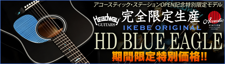 Headway IKEBE ORIGINAL HD BLUE EAGLE